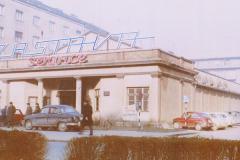 Zagreb - Automehanika servisi